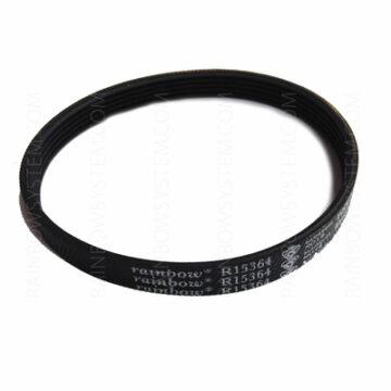 Power Nozzle Belt (Side Belt)